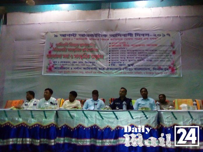 দিনাজপুরে আন্তর্জাতিক আদিবাসী দিবস পালিত