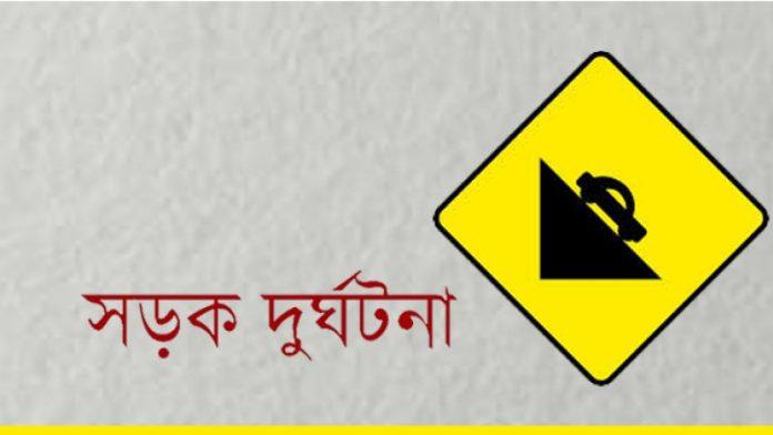 ফরিদপুরে মাহেন্দ্র উল্টে ৬ কলেজ ছাত্রী আহত