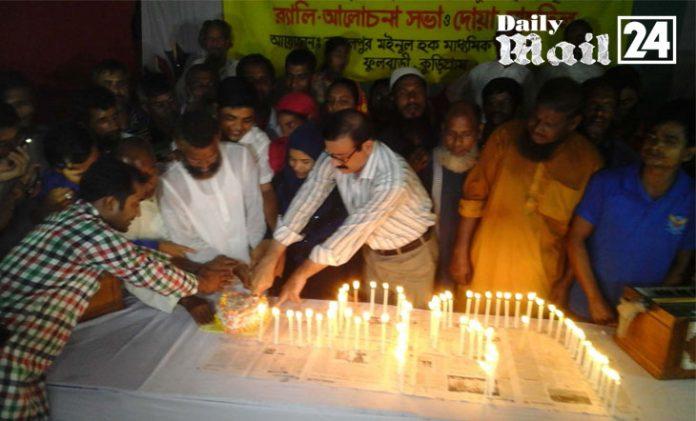 বিলুপ্ত দাসিয়ারছড়ায় দুই বছর পূর্তি পালন করেলা সিটমহলবাসী