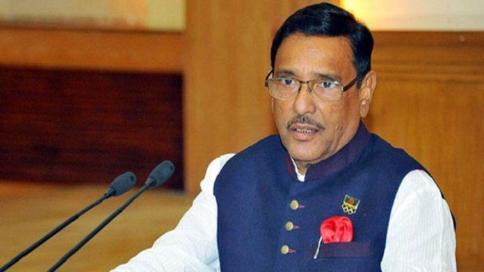 'বাংলাদেশ-ভুটান-ভারত-নেপালে চলবে ব্যক্তিগত গাড়ি'