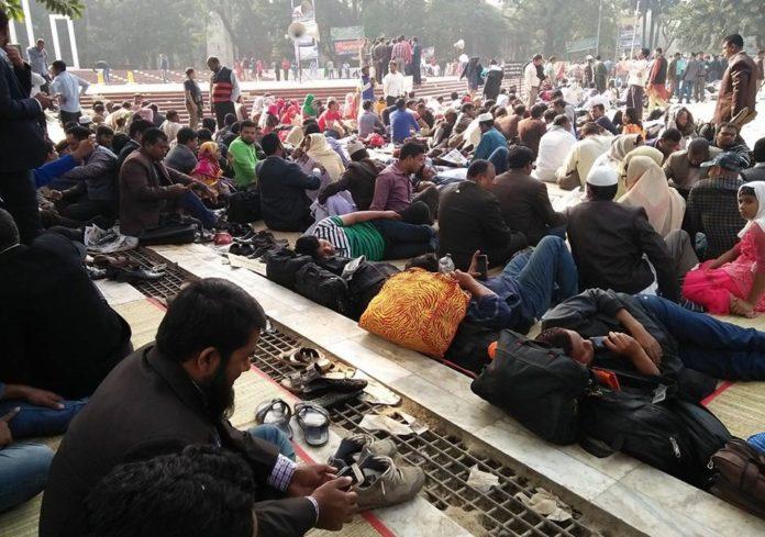 চার শর্তে আন্দোলন স্থগিত করলেন আন্দোলনরত শিক্ষকবৃন্দ