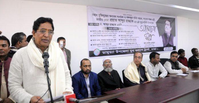 'প্রতিবাদ হওয়া উচিত আন্দোলন করে, নোটিশ দিয়ে নয়'