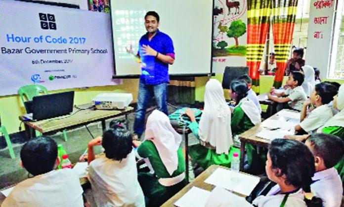 প্রাথমিক শিক্ষার্থীদের প্রগ্রামিং ধারণা দিতে 'আওয়ার অব কোড'