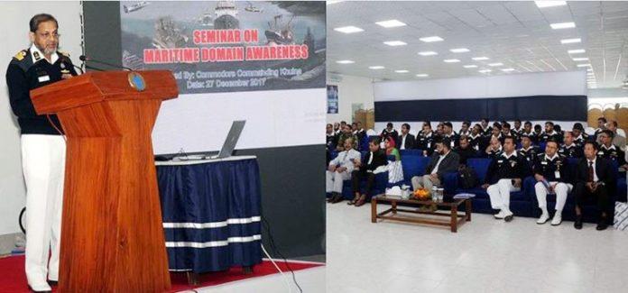 'বাংলাদেশ নৌবাহিনীর এক্সারসাইজ সেফ গার্ড-২০১৭ অনুষ্ঠিত'