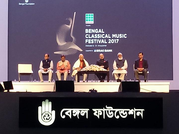 'লাখো দর্শকের উপস্থিতে অনুষ্ঠিত হল বেঙ্গল উচ্চাঙ্গ সংগীত উৎসব ২০১৭'
