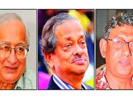 'কাজী মাহবুবউল্লাহ' পুরস্কারপাচ্ছেনবিশিষ্টতিনজন