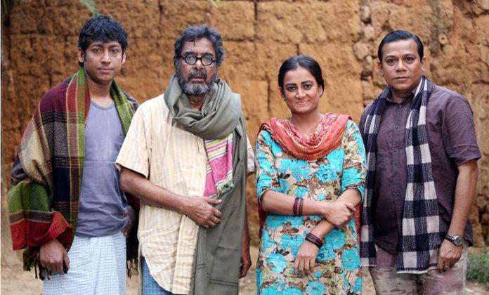 বাংলার ঐতিহ্য নিয়েকাহিনীচিত্র'বাতিওয়ালা'