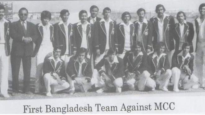 স্বাধীনতারছ'বছর পরবাংলাদেশর প্রথম ক্রিকেট দল গঠিত!