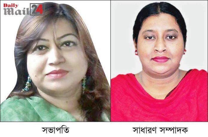 বাংলাদেশ নারী সাংবাদিক সমিতি (বানাসাস)'র নতুন কমিটি গঠন