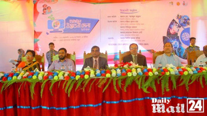 বান্দরবানে ৩দিন ব্যাপী ডিজিটাল উদ্ভাবনী মেলার শুভ উদ্বোধন