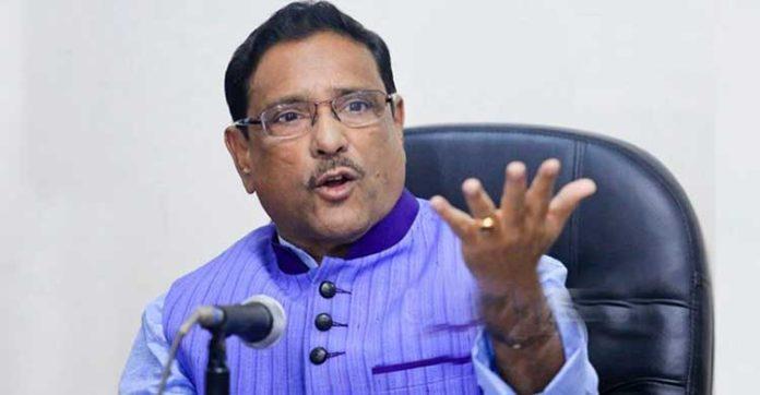 'বিএনপি জঙ্গি স্টাইলে পুলিশের ওপর হামলা করেছে'