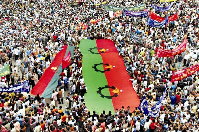 সোমবার রাজধানী ঢাকাসহ সারাদেশে বিএনপির প্রতিবাদ মিছিল