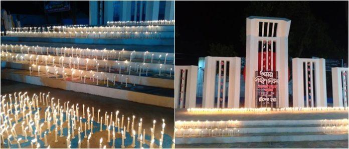 মোমবাতি প্রজ্জ্বলনের মধ্য দিয়ে ভাষা শহীদদের প্রতি বিনম্র শ্রদ্ধা