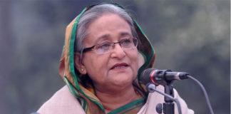 'দেশের যে অগ্রযাত্রা শুরু হয়েছে তা যেন থেমে না যায়'