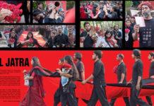 কালো রাতের শহীদদের স্মরণে প্রাচ্যনাটের 'লাল যাত্রা'