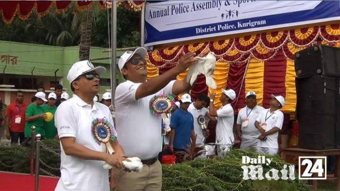 কুড়িগ্রাম জেলা পুলিশের বার্ষিক ক্রীড়া প্রতিযোগীতা অনুষ্ঠিত