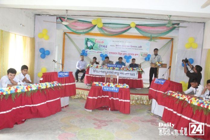 বান্দরবানে শুরু হলো ৫ দিনব্যাপী বির্তক প্রতিযোগিতা