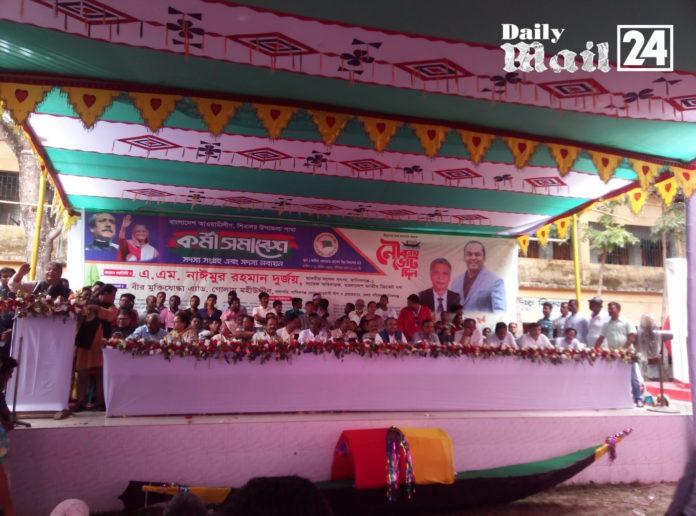 শিবালয়ে আওয়ামীলীগের কর্মী সমাবেশ, সদস্য সংগ্রহ ও সদস্য নবায়ন