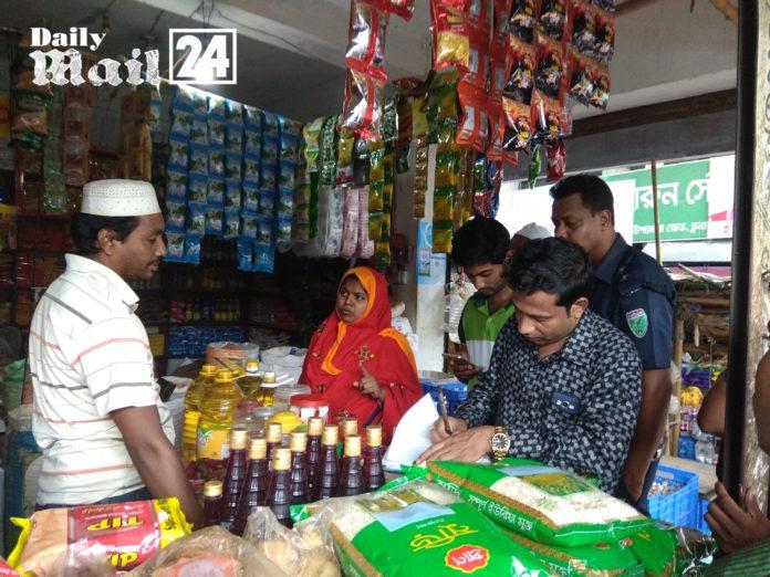 চুনারুঘাট ৩ ব্যবসা প্রতিষ্ঠানকে ভ্রাম্যমান আদালতের জরিমানা