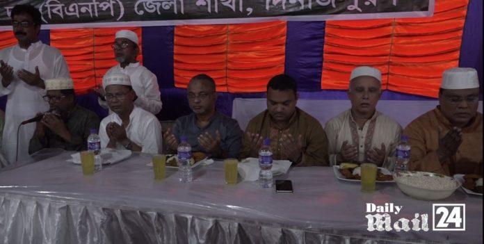 দিনাজপুরে জেলা বিএনপি'র আলোচনা সভা ও ইফতার মাহফিল