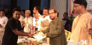 দিনাজপুরে মাসব্যাপী নাট্যউৎসবের সমাপনী ও পুরস্কার বিতরন অনুষ্ঠান সম্পন্ন