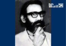 ফরিদপুরের সুনামধন্য চিত্রশিল্পী শুকপাকের ২২তম মৃত্যুবার্ষিকী