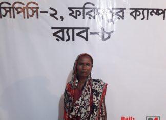 ফরিদপুরে ১ কেজি গাঁজাসহ মহিলা মাদক ব্যবসায়ী আটক
