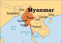 'আইসিসির আদেশ আনুষ্ঠানিকভাবে মিয়ানমারের কাছে পৌঁছানো সম্ভব হয়নি'