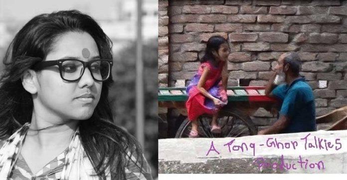 রাশিয়ার চলচ্চিত্র উৎসবেমউ নির্মিত'দ্য স্টোরি বিসাইড মাই উইন্ডো'