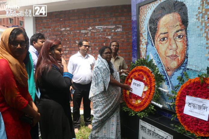 জাবি'তে বঙ্গমাতা বেগম ফজিলাতুন্নেছা মুজিবের ৮৮-তম জন্মদিন পালিত