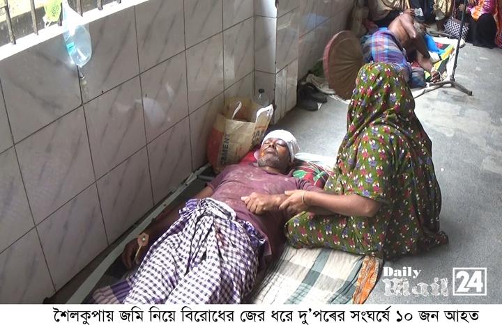 শৈলকুপায় জমি নিয়ে বিরোধ, দু'পক্ষের সংঘর্ষে ১০ জন আহত