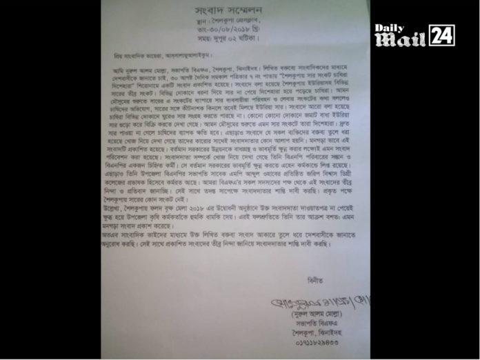 ঝিনাইদহে জয় বাংলা ইয়ুথ অ্যাওয়ার্ড প্রাপ্তদের স্মারক সম্মাননা প্রদান