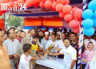 চুনারুঘাটে বঙ্গবন্ধু শেখ মুজিবুর রহমান জাতীয় গোল্ডকাপ টুর্নামেন্ট সমাপ্ত