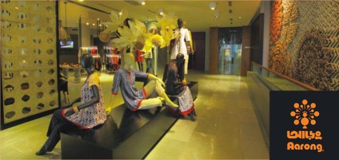 জায়গা বুঝে ক্রেতার পকেট কাটছে দেশীয় পণ্য উৎপাদনকারী 'আড়ং'
