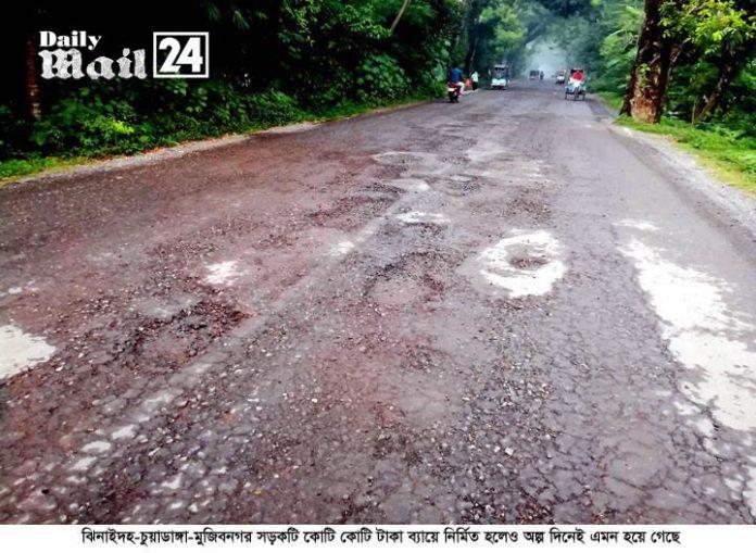 ঝিনাইদহ বেপরোয়া সড়ক ও জনপথ বিভাগে নির্মান হচ্ছে না মানসম্মত রাস্তা
