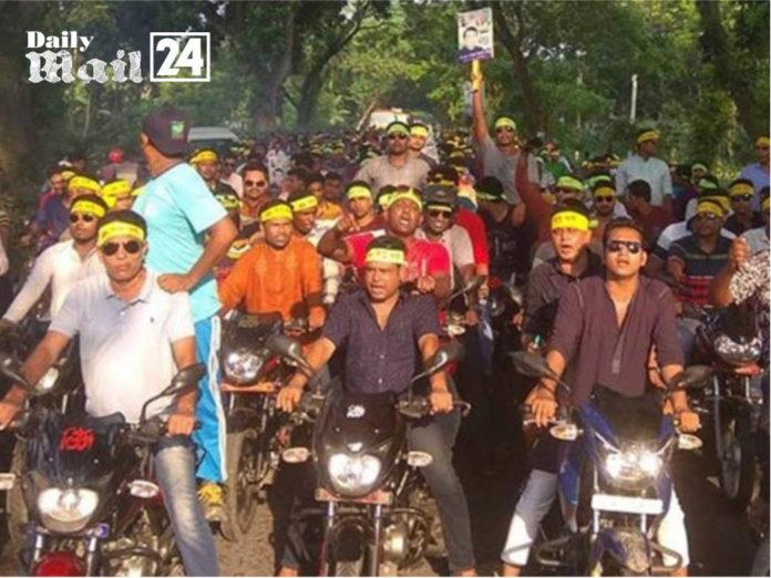 ঝিনাইদহ-২ আসনেআওয়ামী লীগের মোটরসাইকেল শোভাযাত্রা ও গণসংযোগ