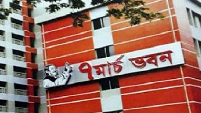 ঢাবিরনবনির্মিত '৭ মার্চ ভবন' উদ্বোধন করলেনপ্রধানমন্ত্রী