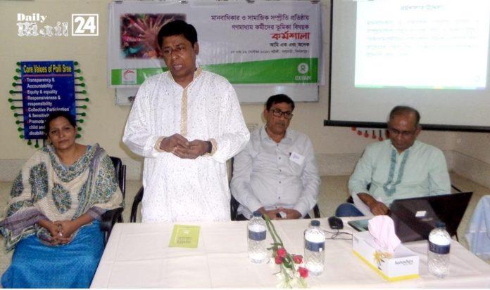 দিনাজপুরে ২দিন ব্যাপী সাংবাদিকতা বিষয়ক কর্মশালা