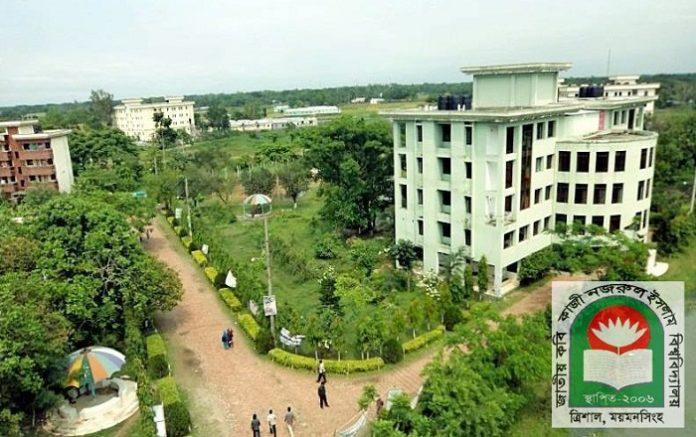 দীর্ঘ ছুটি শেষে নজরুল বিশ্ববিদ্যালয় খুলছে ৩ সেপ্টেম্বর