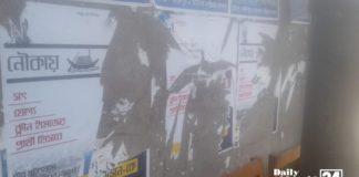 ফরিদপুরে আ'লীগের পোষ্টার ছিড়ে ফেলল দুস্কৃতিকারীরা!