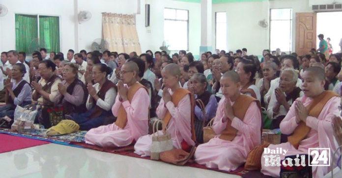 বান্দরবানে নানা আয়োজনে মধু পূর্ণিমা পালিত