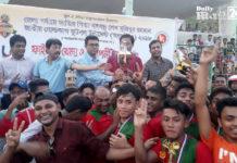 বান্দরবানে বঙ্গবন্ধু গোল্ডকাপ ফুটবল টুর্নামেন্ট'র ফাইনাল খেলা অনুষ্ঠিত