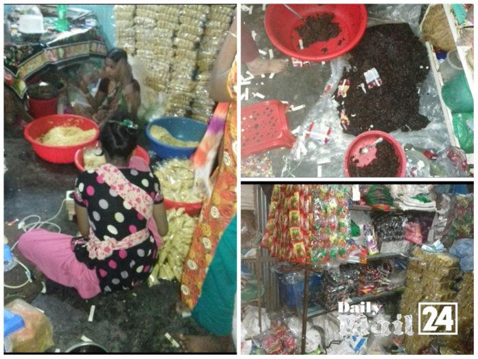 হবিগঞ্জে ৪ টি প্রতিষ্ঠানকে ভেজাল খাদ্য দ্রব্য উৎপাদনের দায়৩১ হাজার টাকা জরিমানা