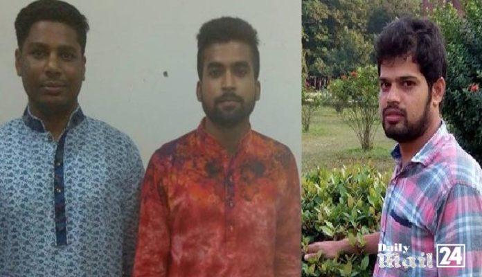 জাবি'তে রাজবাড়ী জেলা সমিতির নতুন কমিটি গঠন