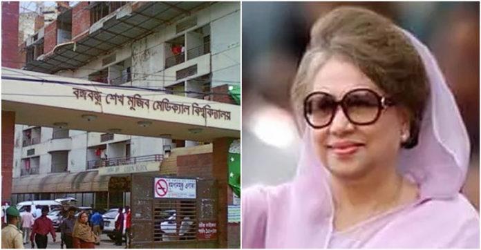 বিএসএমএমইউর দন্ত বিভাগে খালেদা জিয়া