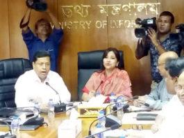জেনে নিন কীভাবে কাজ করবে'গুজব শনাক্তকরণ সেল'
