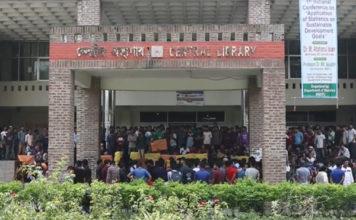 পদত্যাগ পত্র প্রত্যাহার করে কর্মস্থলে ৫২ শিক্ষক,ক্যাম্পাসে বিক্ষোভ