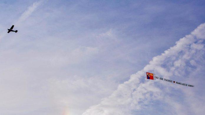 শহিদুলের মুক্তির দাবিতে নিউইয়র্কের আকাশেওয়াসফিয়ারবার্তাবাহী ব্যানার