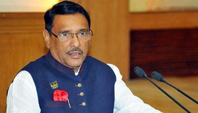 'সরকার অমানবিক নয়, বেগম জিয়া আইনের কারণে জেলে বন্দী'