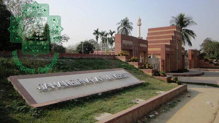 জাবি ছাত্রলীগ সেক্রেটারির গায়ে হাত তুললেন সাবেক সেক্রেটারি